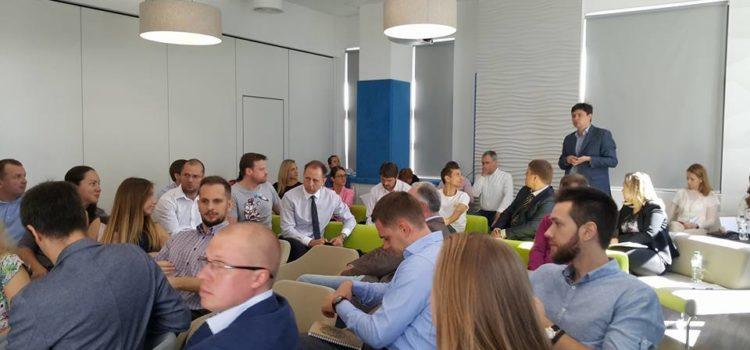 Встреча с рынком финтеха в компании Делойт в Украине