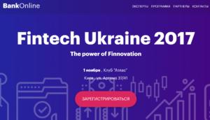 fintech Ukraine
