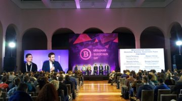 Ukrainian blockchain Day